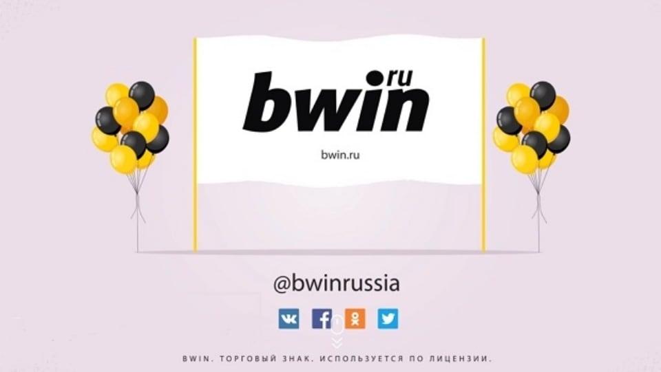 Bwin cherche un accord avec la Russie